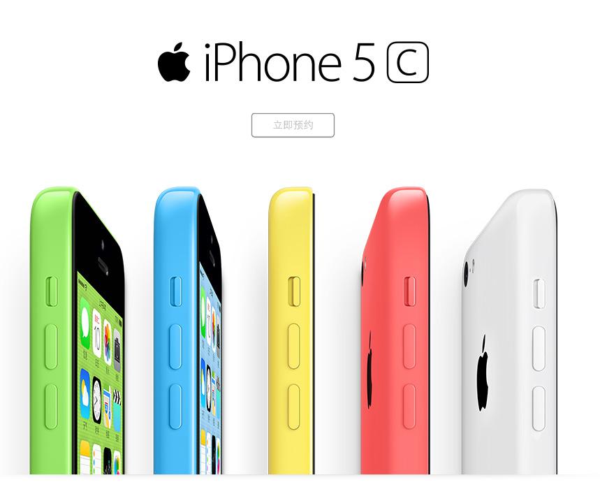 ȋ�果iphone 5c ȁ�通合约机预约【上市时间、价格、套餐、图片、参数】 ĸ�国联通网上营业厅