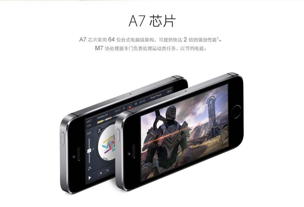 phone iphone 5s